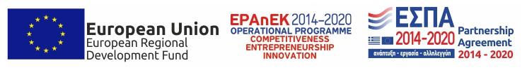 ΕΣΠΑ 2014-2020
